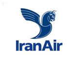 อิหร่านแอร์ (Iran Air)
